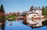 Nikko Yukko Japanese Gardens in Lethbridge, Alberta