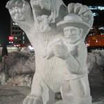 Sapporo, Japan 2013